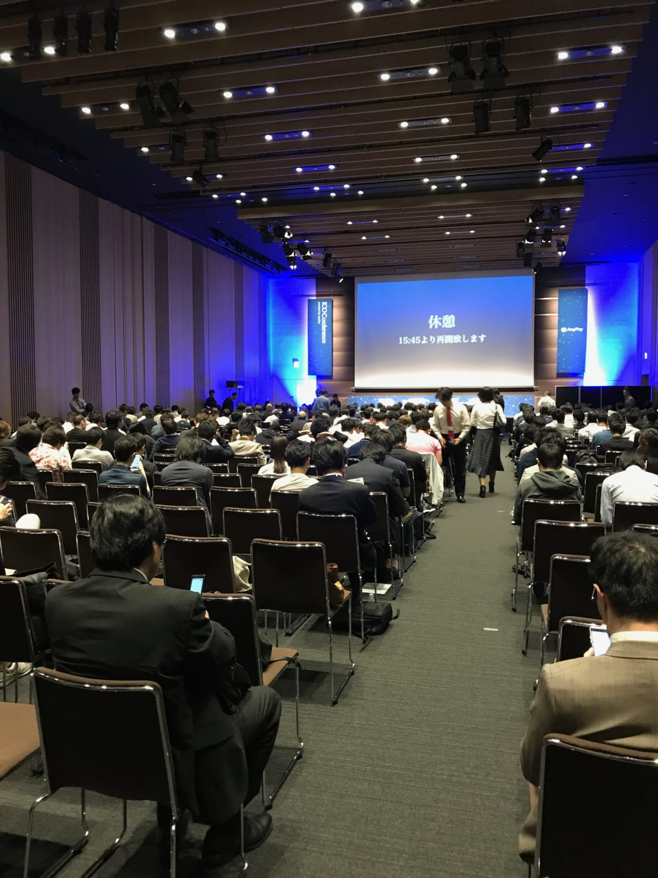 ICO Conferenceの会場内の様子